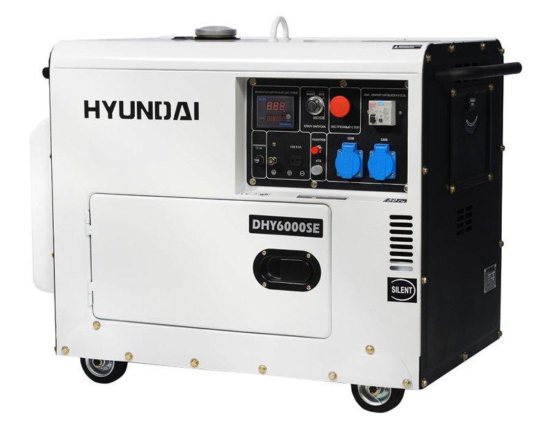 Дизельная электростанция Hyundai DHY-6000 SE