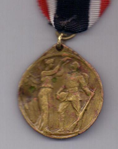 Медаль 1914 года Немецкого почетного легиона