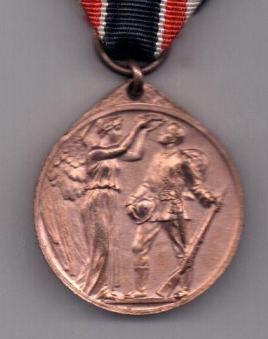 Медаль 1914 года AUNC Немецкого почетного легиона