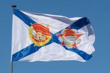 Военно-морской флаг юбилейный Авроры