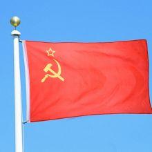 Флаг СССР государственный 90х150 см