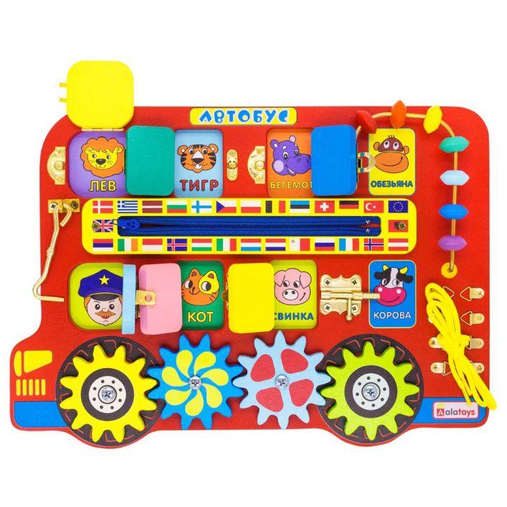 Бизиборд Автобус