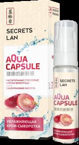 Agua capsule Увлажн. Крем-сыворотка д/лица 30 мл.