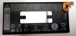 Аккумулятор HTC 10 Evo (B2PYB100) Оригинал