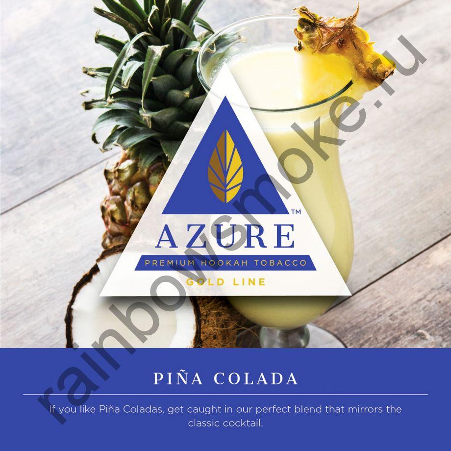 Azure Gold 50 гр - Pina Colada (Пина Колада)
