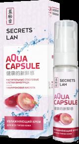 Agua capsule Увлажн. крем д/лица для всех типов кожи, 30 мл.