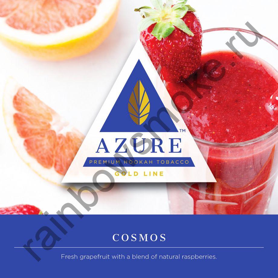 Azure Gold 50 гр - Cosmos (Космос)