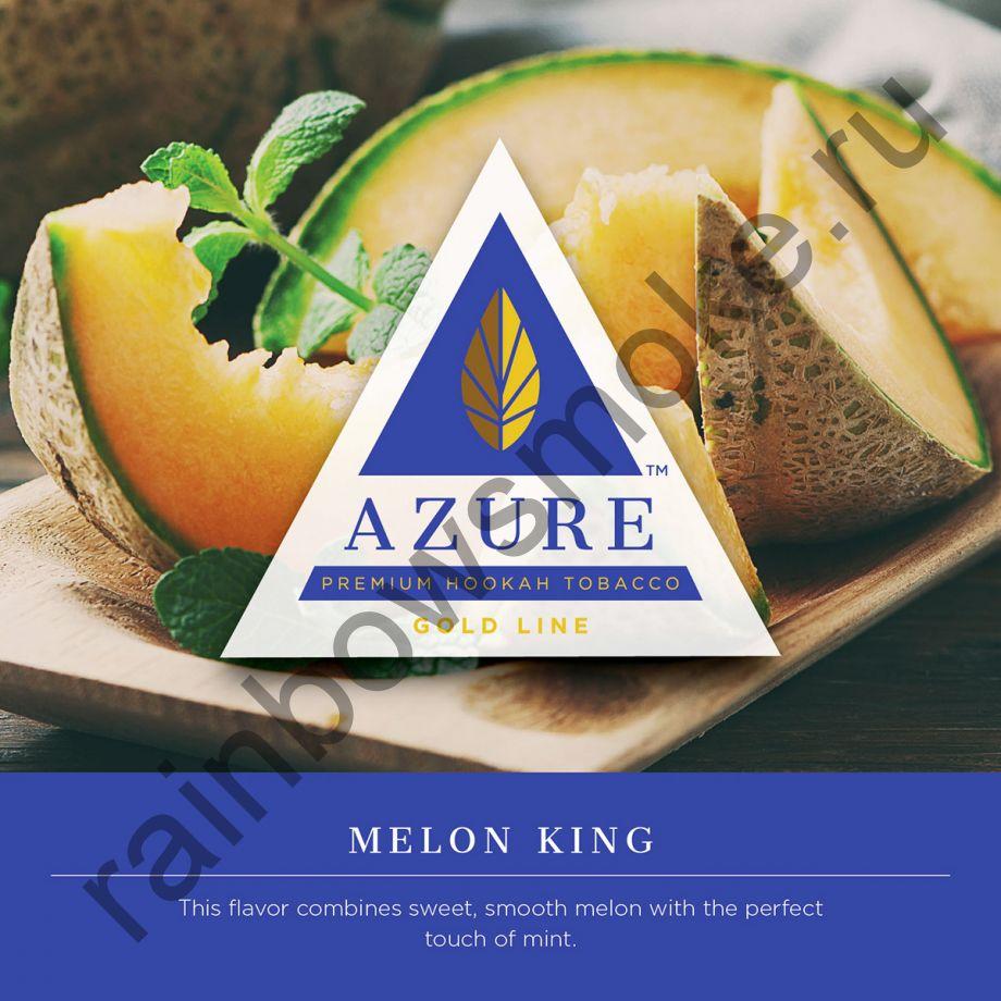 Azure Gold 50 гр - King Melon (Королевская Дыня)