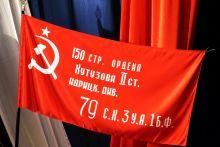 Флаг Знамя Победы 90х150 см
