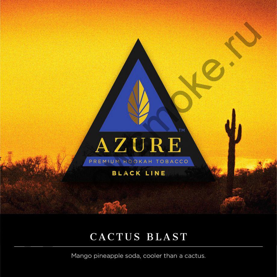 Azure Black 50 гр - Cactus Blast (Кактусный Взрыв)