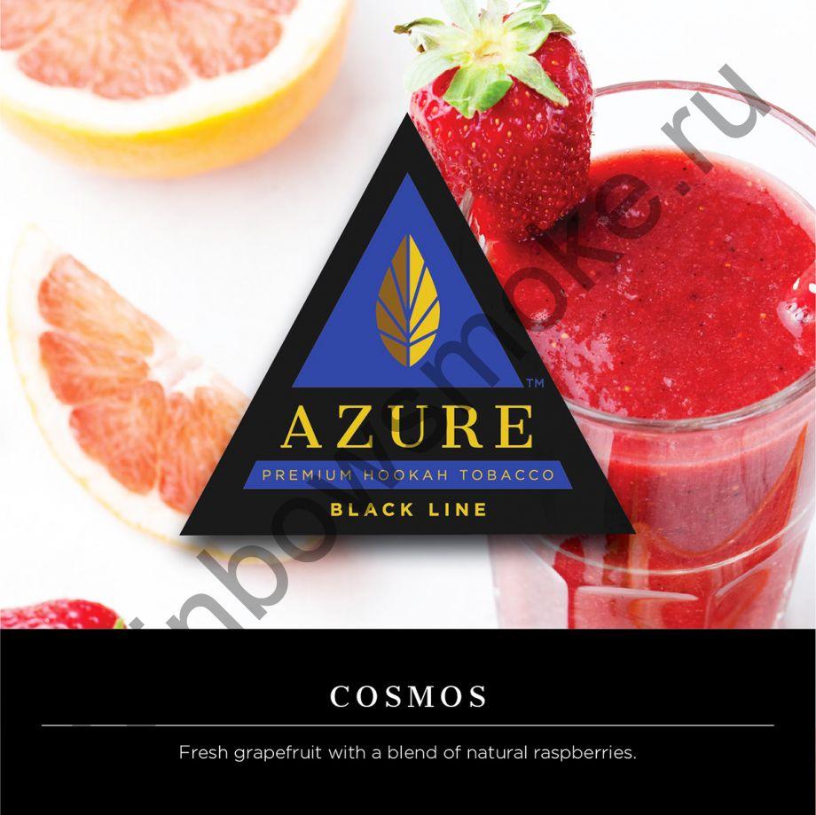 Azure Black 50 гр - Cosmos (Космос)