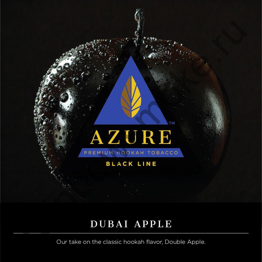 Azure Black 50 гр - Dubai Apple (Дубайское Яблоко)
