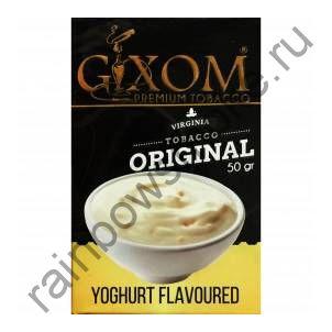 Gixom Original series 50 гр - Yoghurt (Йогурт)