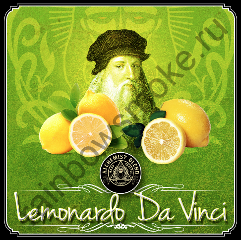 Alchemist Original Formula 350 гр - Lemonardo Da Vinci (Лимонардо Да Винчи)