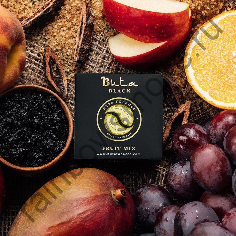 Buta Black 20 гр - Fruit mix (Фруктовый Микс)