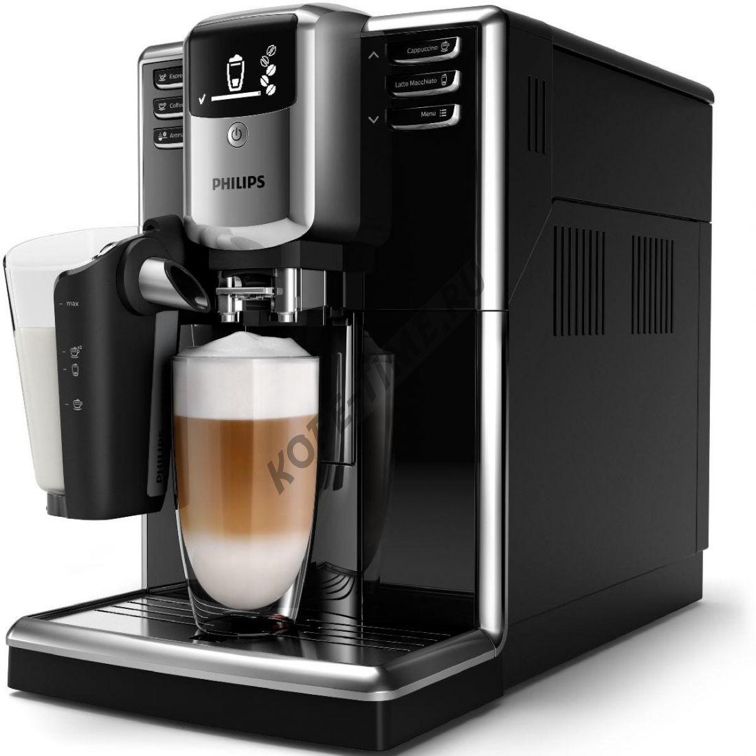 Кофемашина Philips EP5040 LatteGo Premium Series 5000