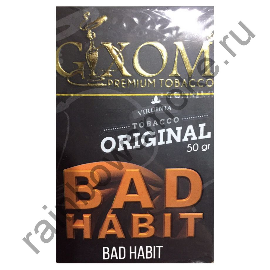 Gixom Original series 50 гр - Bad Habit (Вредная Привычка)