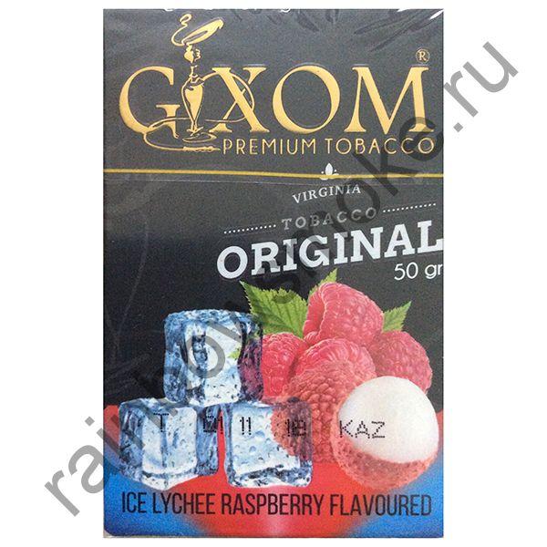 Gixom Original series 50 гр - Ice Lychee Raspberry (Лед Личи Малина)