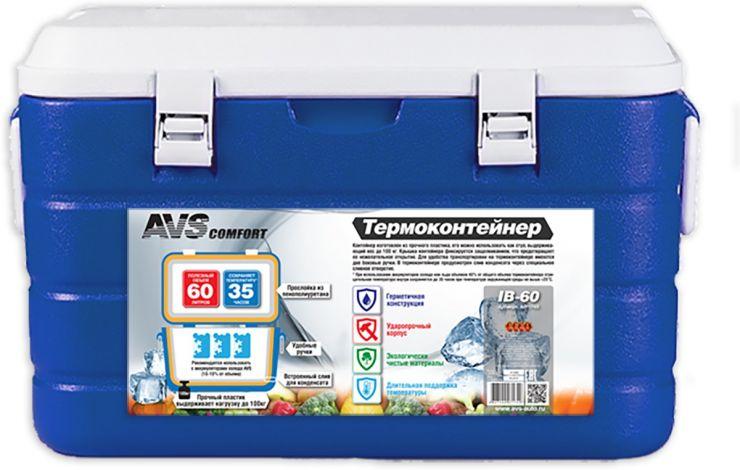 Изотермический контейнер IB-60 AVS