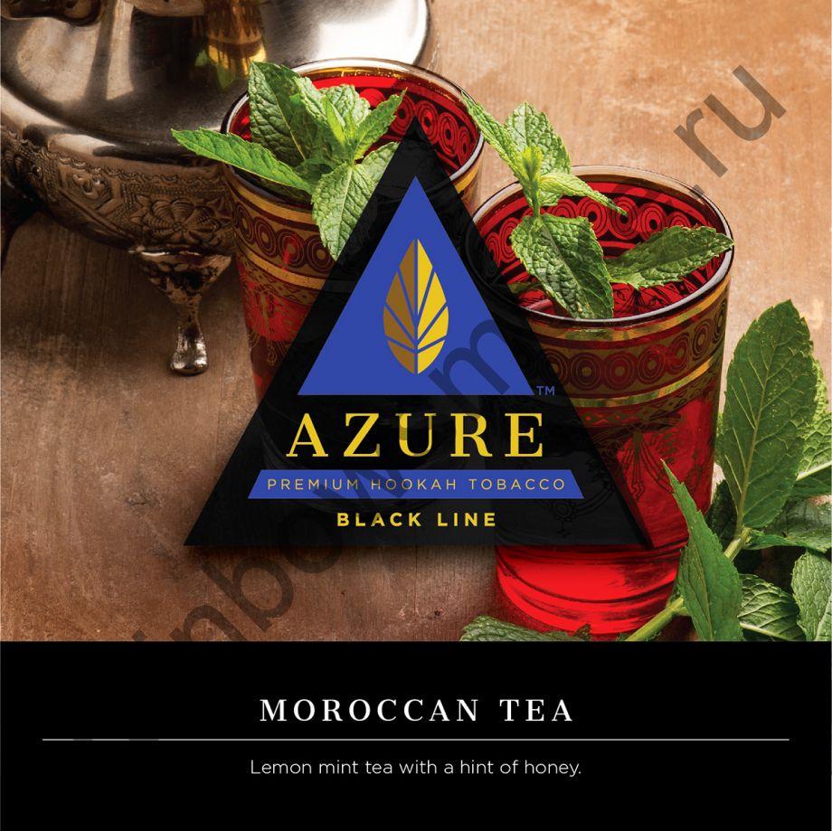 Azure Black 50 гр - Moroccan Tea (Марокканский Чай)
