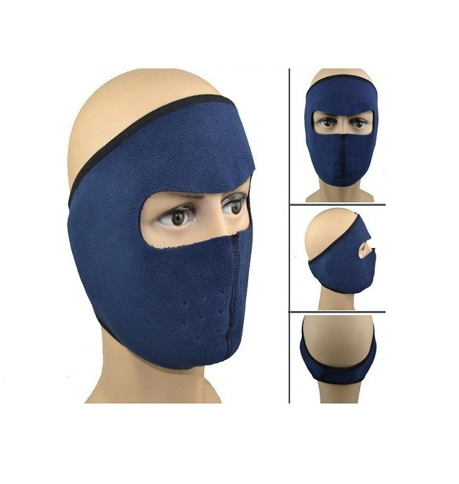 Флисовая маска для защиты от холода синяя