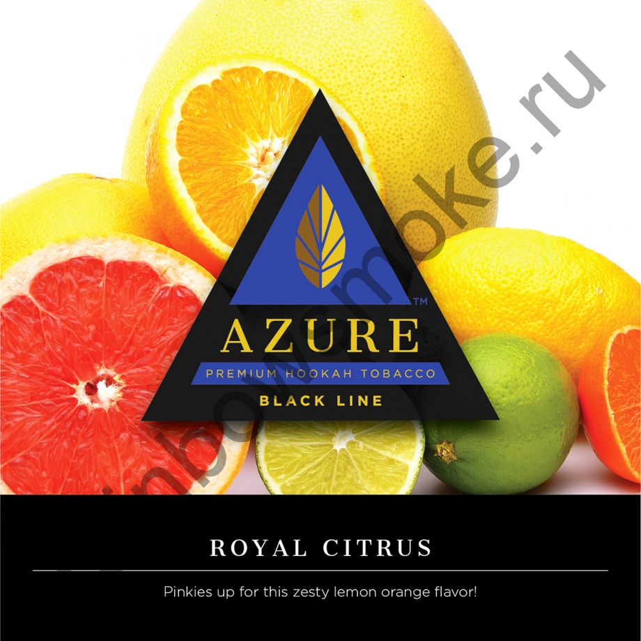 Azure Black 50 гр - Royal Citrus (Королевский Цитрус)