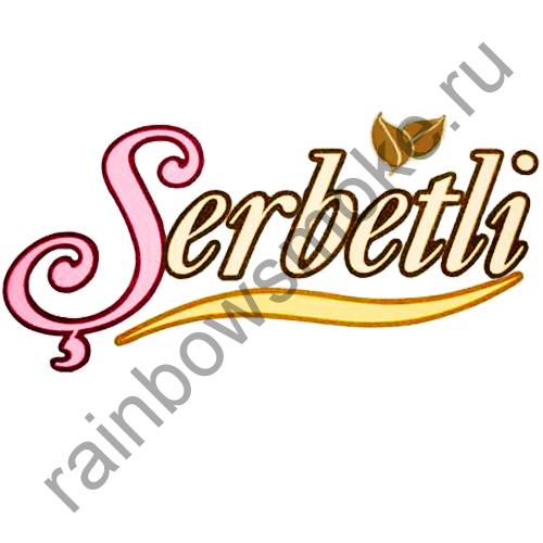 Serbetli 1 кг - Genio's Dream (Мечта Дженио)