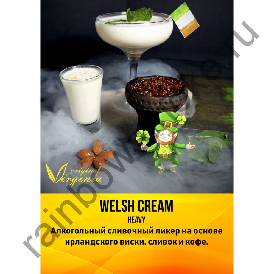 Original Virginia Heavy 200 гр - Welsh Cream (Уэльские Сливки)