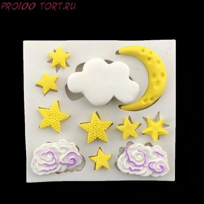Молд силиконовый для торта Облака и Звёзды