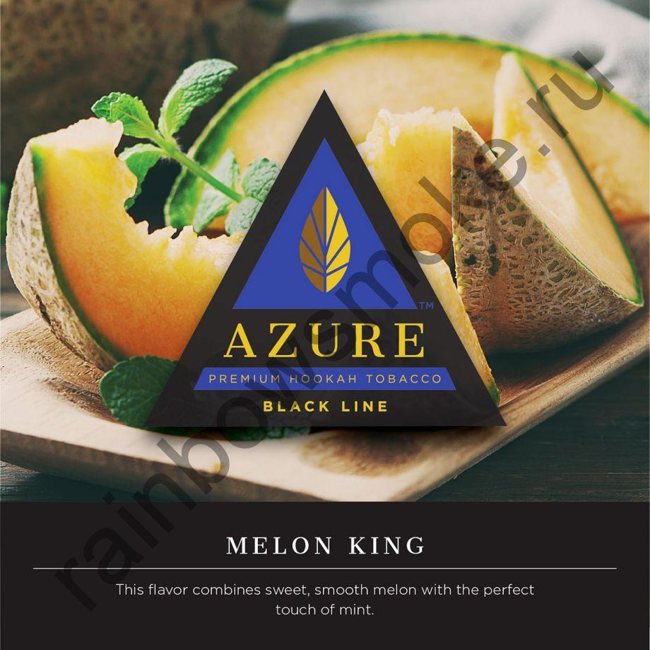 Azure Black 50 гр - King Melon (Королевская Дыня)