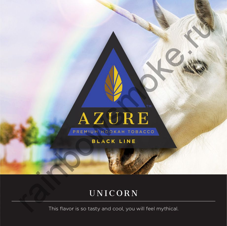 Azure Black 50 гр - Unicorn (Единорог)