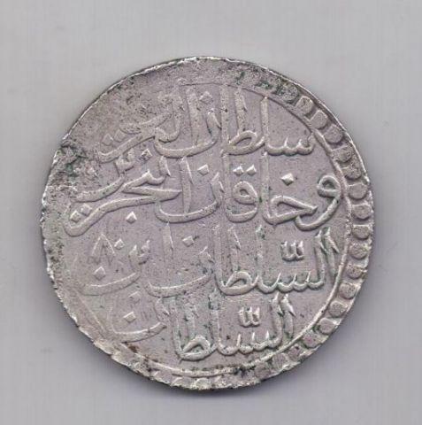 2 золота 1765 года Османская империя Турция 1171 (8) года