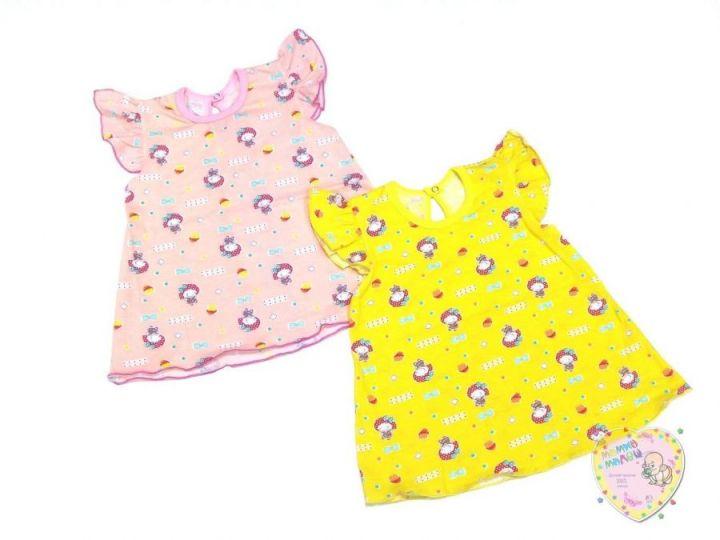 """Платье """"Аленка"""" сзади застежка C-PL068-SU (супрем желтый, розовый)"""