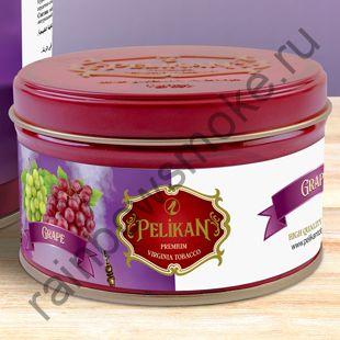 Pelikan 200 гр - Grape (Виноград)