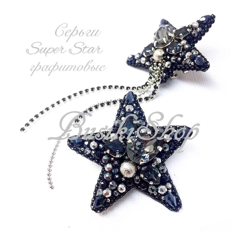 """Серьги """"Super Star"""" графитовые"""