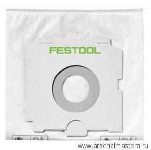 SALE Мешок-пылесборник, комплект FESTOOL  из. 5 шт. SC-FIS-CT 48/5 497539