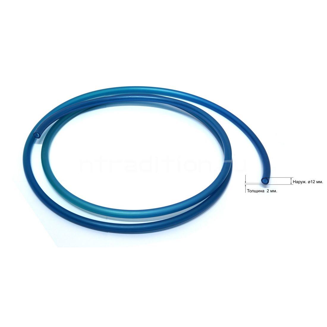 Трубка под быстросъем 12 мм, синяя, 1 метр