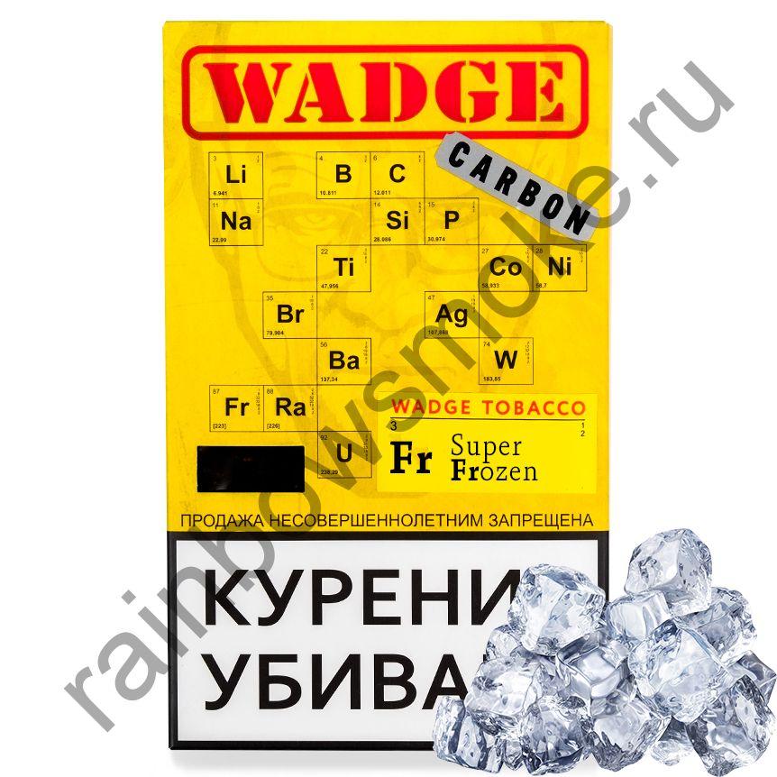 Wadge 100 гр - Super Frozen (Супер Охлаждение)