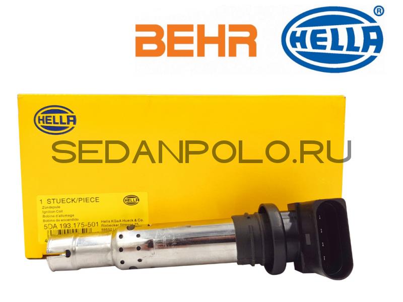Катушка зажигания BEHR HELLA CFNA/CFNB Polo Sedan/Skoda Rapid