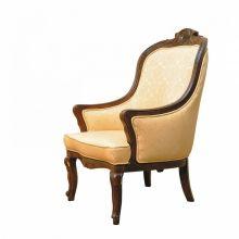 Кресло ELIZABETH для отдыха