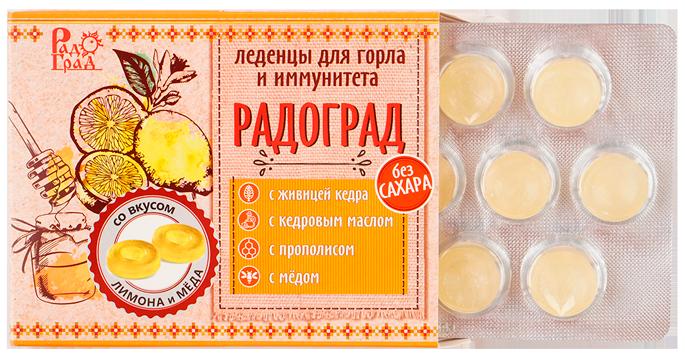 """Живичные леденцы 32 гр (10 таб.) """"Радоград"""", мед и лимон"""