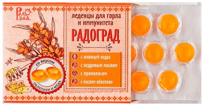 """Живичные леденцы 32 гр (10 таб.) """"Радоград"""" с облепихой и медом"""