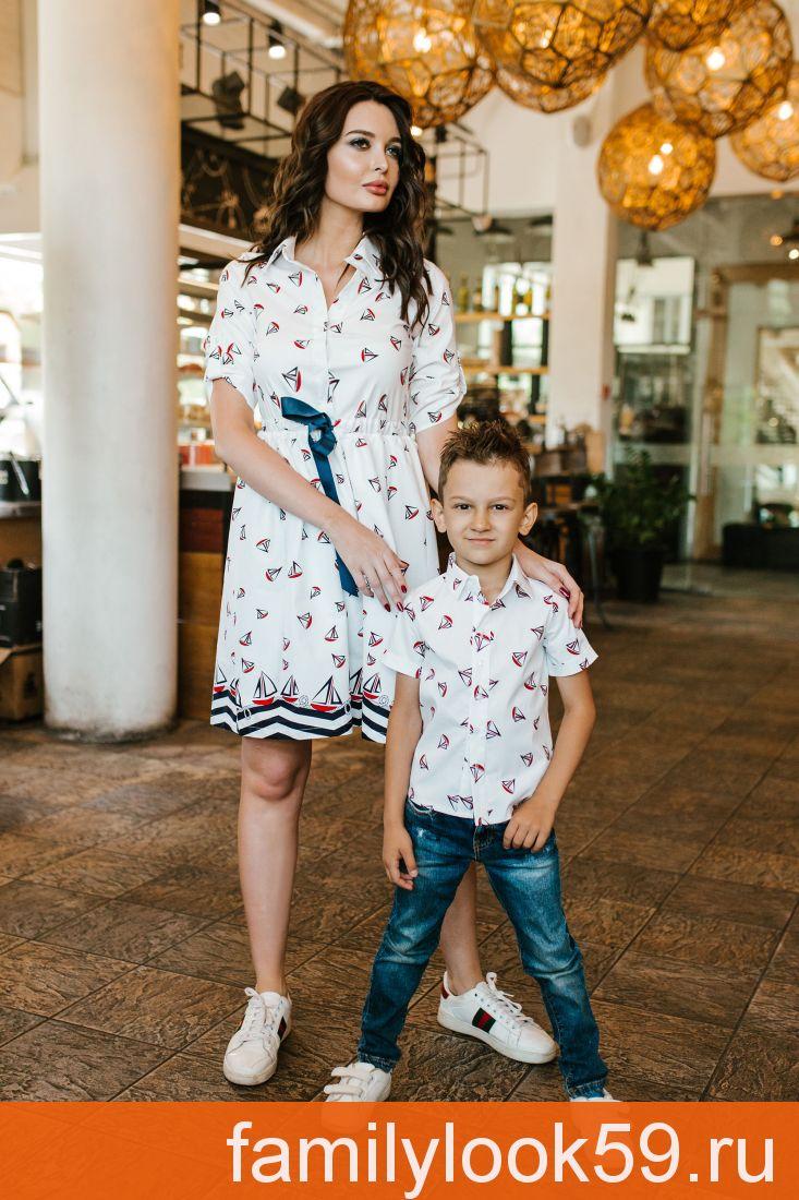 Sea, комплект платьев для мамы и сына