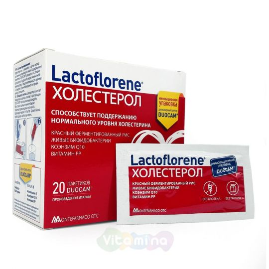 Lactoflorene Лактофлорене Холестерол, 20 пак.