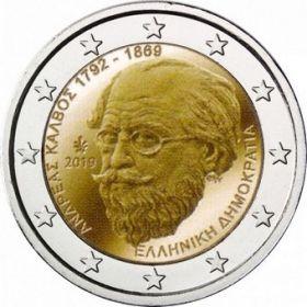 150 лет со дня смерти Андреас Калвос (1792-1869) 2 евро Греция 2019
