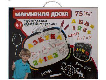 Магнитная доска, буквы, цифры, мелки, маркер