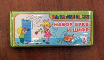 Магнитная азбука рус.алфавит 79шт