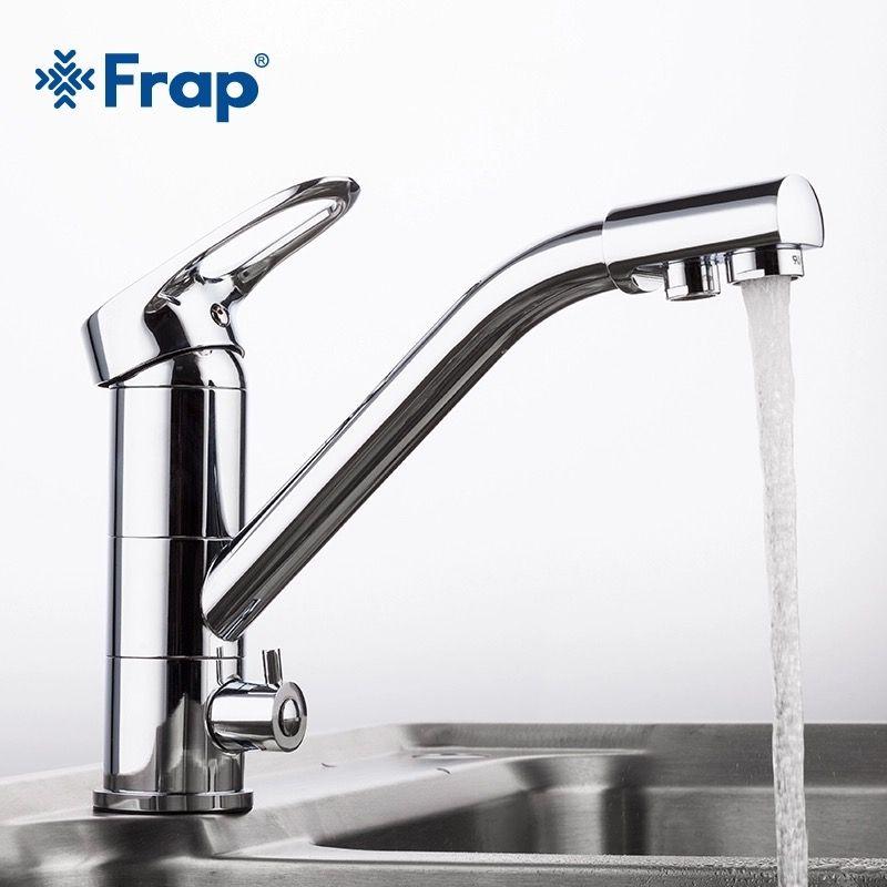 Frap H04 F4304 Смеситель для кухни со встроенным фильтром