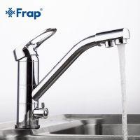 Frap F4304 Смеситель для кухни под фильтр