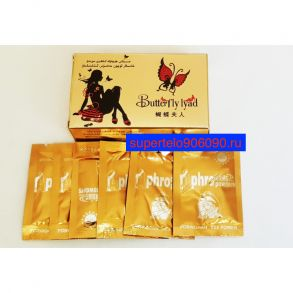 Butterfly Lyad , 24 пакетика для женщин (возбудитель)